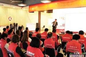 大王椰超级环保日七城正式启动莱西